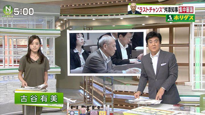 furuya20160613_01.jpg