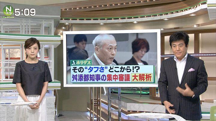 furuya20160614_01.jpg