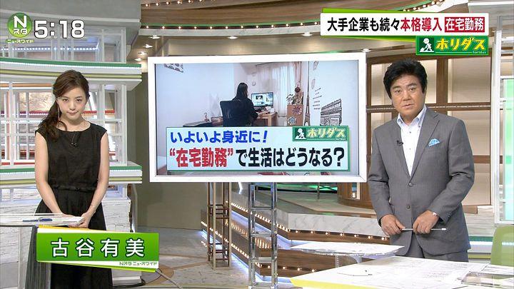 furuya20160630_01.jpg