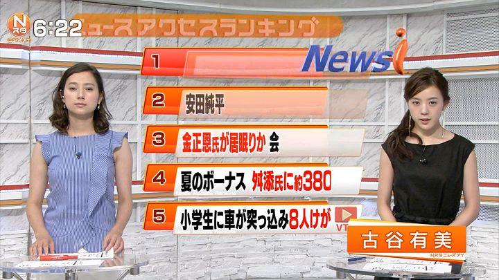furuya20160630_18.jpg