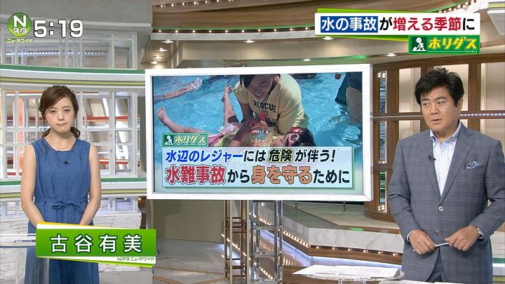 furuya20160707_01.jpg