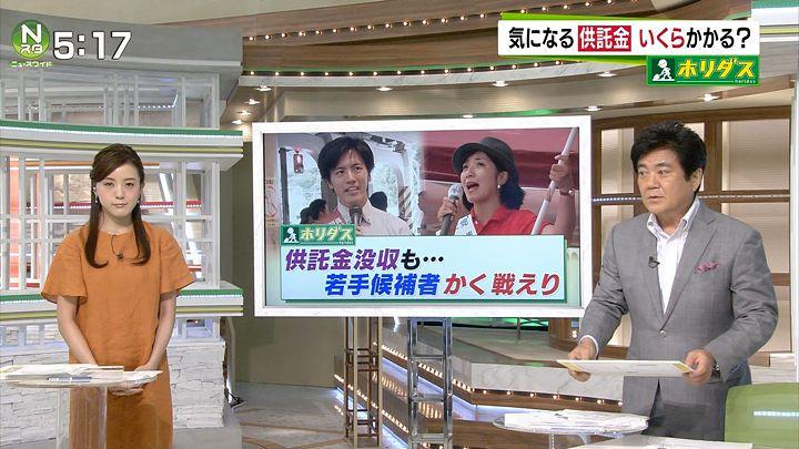 furuya20160711_01.jpg