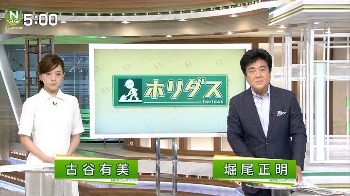 furuya20160712_01.jpg