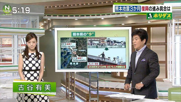 furuya20160714_01.jpg