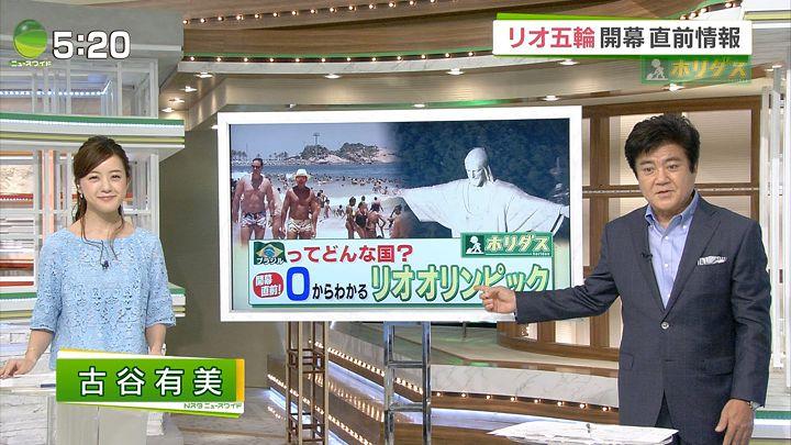 furuya20160721_01.jpg