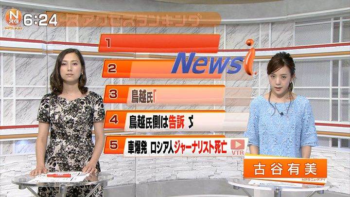 furuya20160721_17.jpg