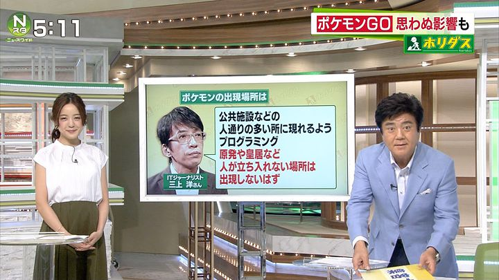furuya20160722_08.jpg