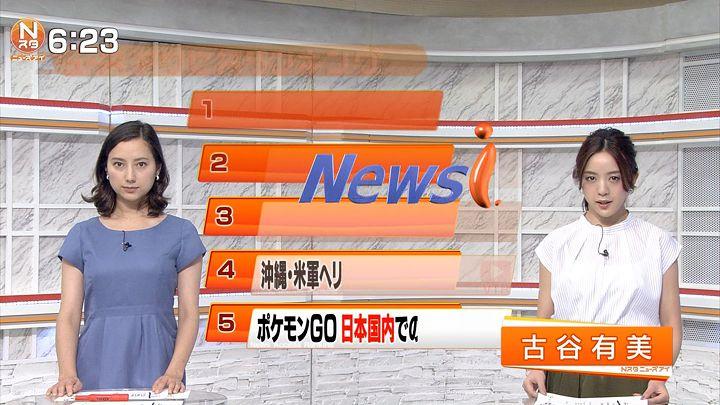 furuya20160722_15.jpg