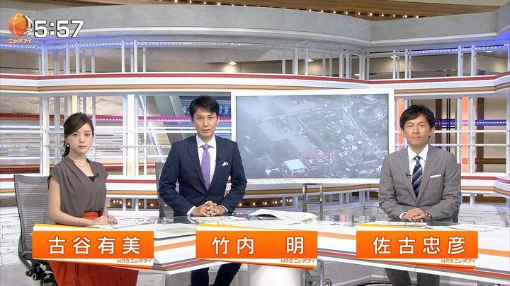 furuya20160726_01.jpg
