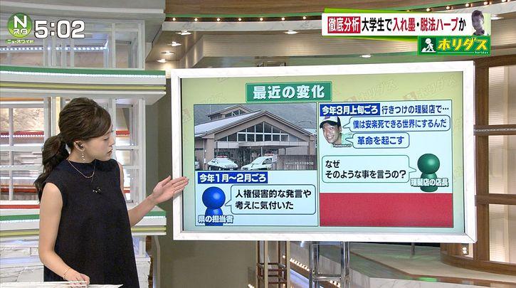 furuya20160727_05.jpg