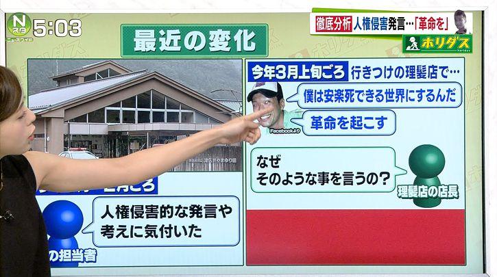 furuya20160727_06.jpg
