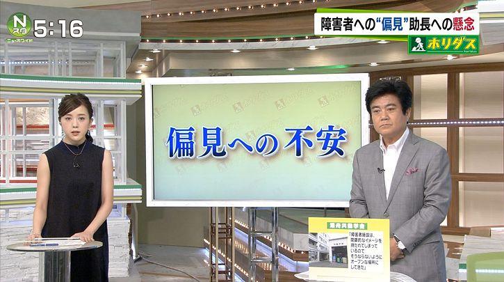 furuya20160727_10.jpg