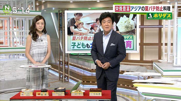 furuya20160728_02.jpg