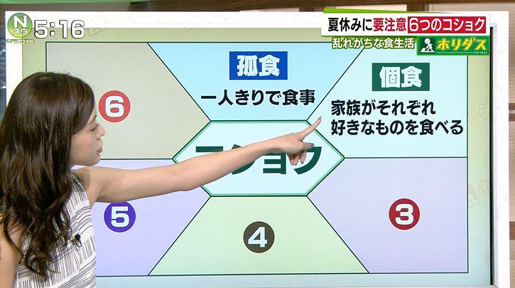 furuya20160728_03.jpg