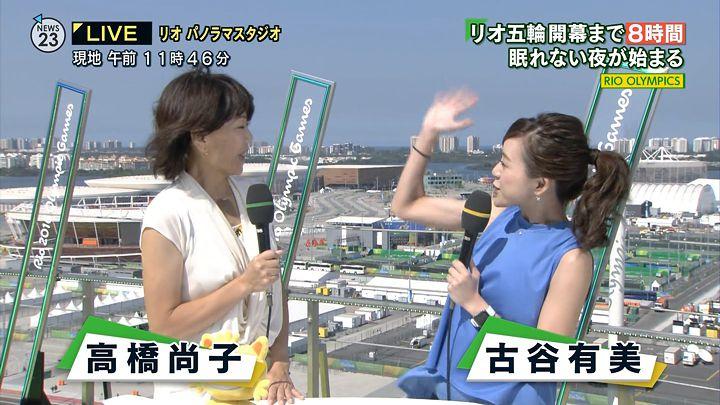 furuya20160805_03.jpg