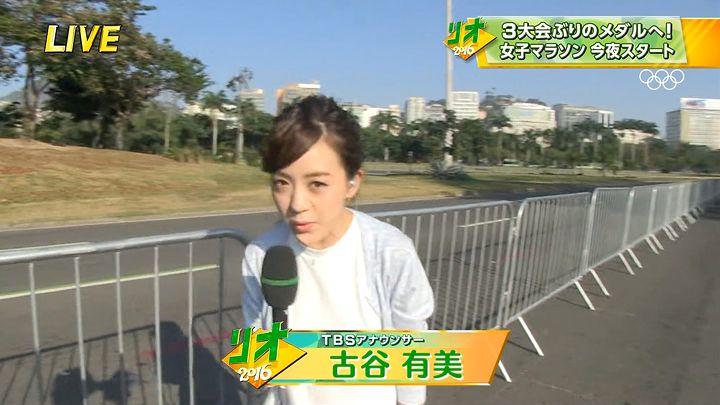 furuya20160814_02.jpg