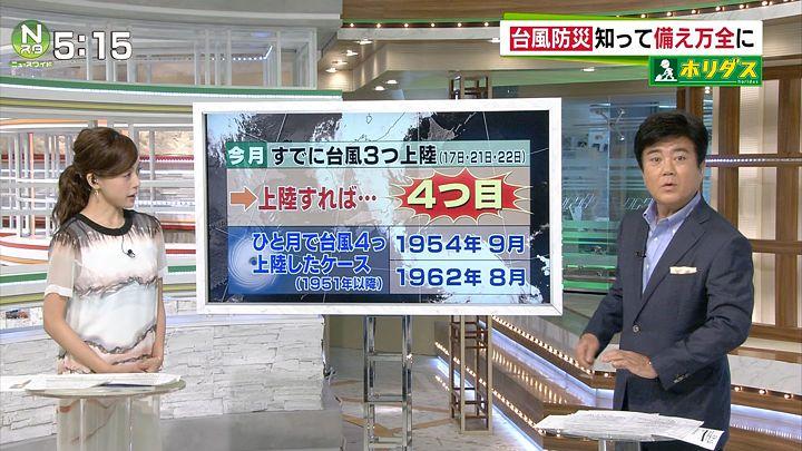 furuya20160829_02.jpg