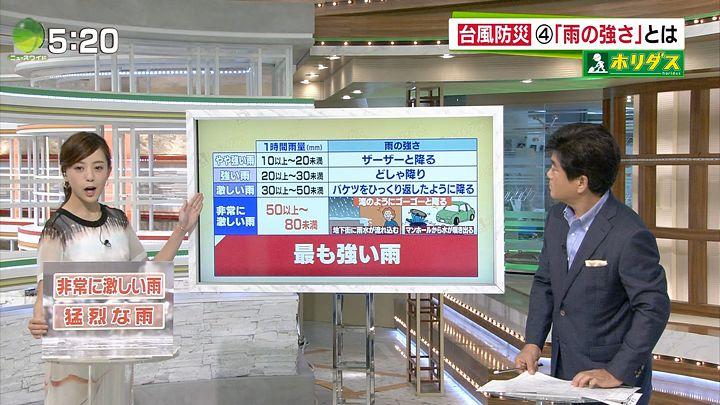 furuya20160829_04.jpg