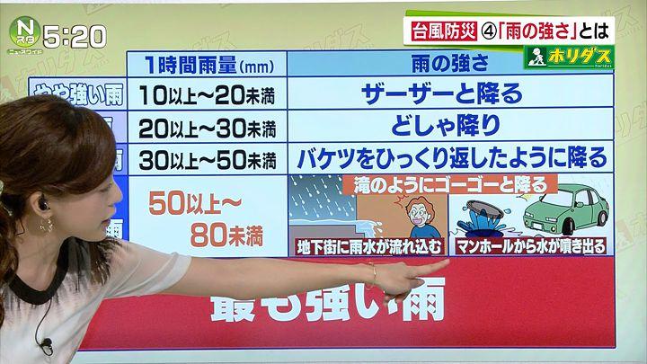 furuya20160829_05.jpg