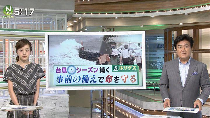 furuya20160830_01.jpg