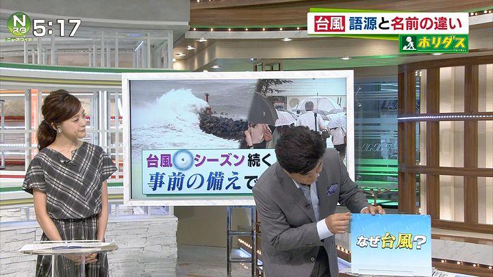furuya20160830_02.jpg