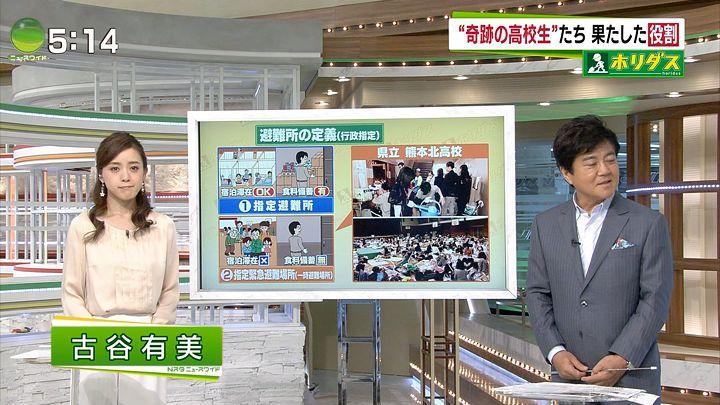 furuya20160831_01.jpg