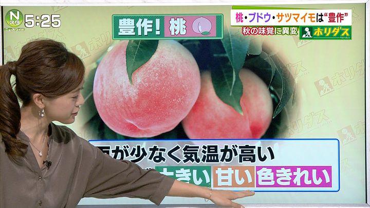 furuya20160902_11.jpg