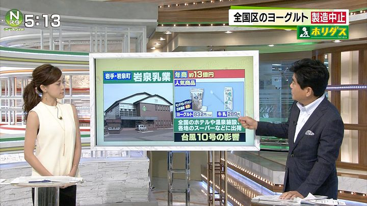 furuya20160905_02.jpg