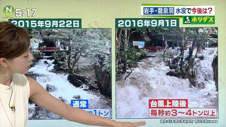 furuya20160905_07.jpg