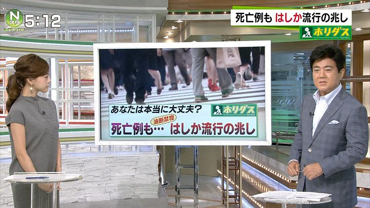 furuya20160906_02.jpg
