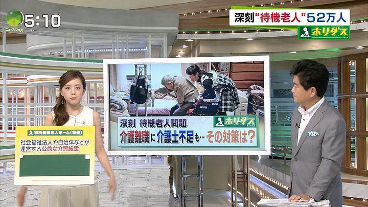 furuya20160907_01.jpg