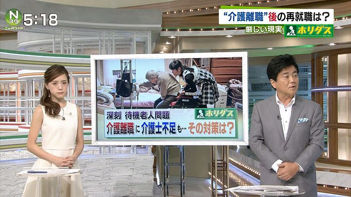 furuya20160907_13.jpg