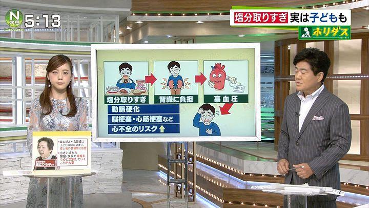 furuya20160908_04.jpg