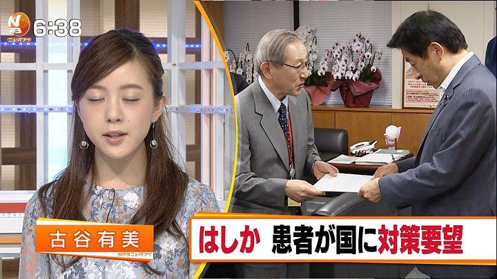 furuya20160908_12.jpg