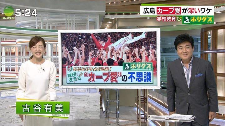 furuya20160912_02.jpg