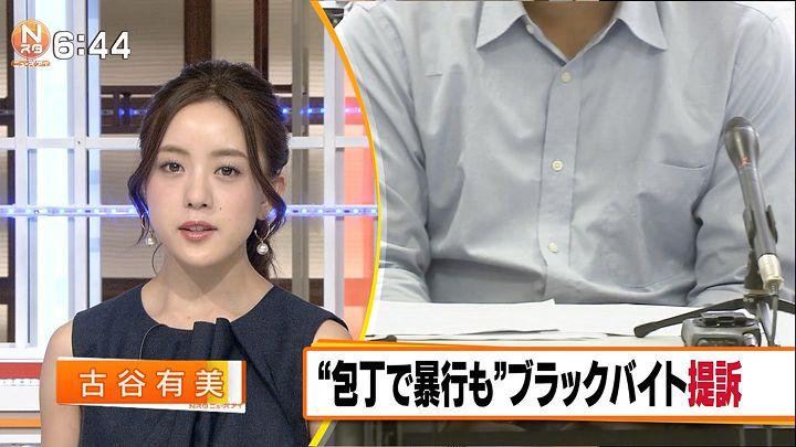 furuya20160914_14.jpg