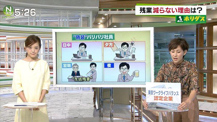 furuya20160919_06.jpg