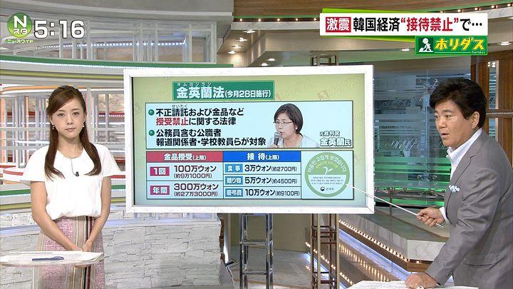 furuya20160920_02.jpg