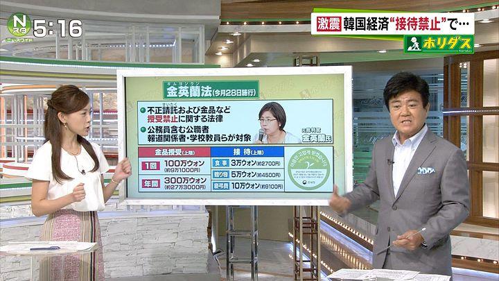 furuya20160920_03.jpg