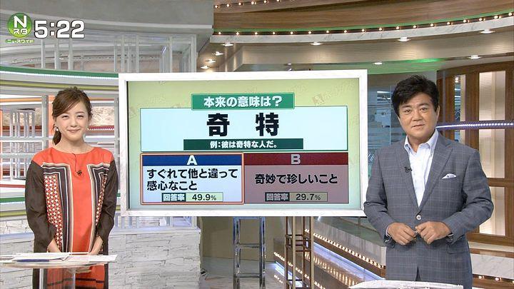 furuya20160921_01.jpg