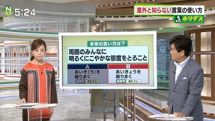 furuya20160921_03.jpg