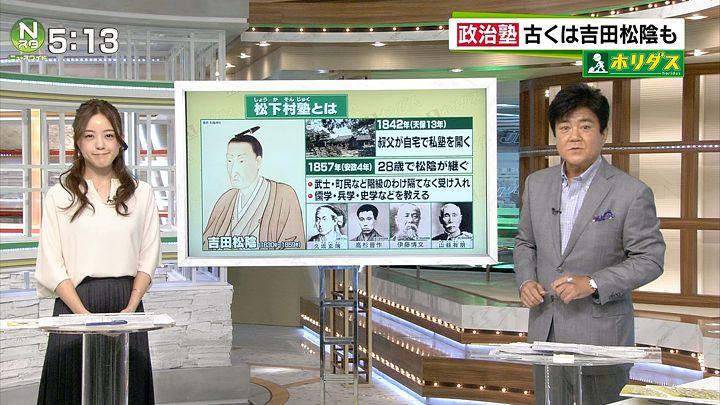 furuya20160922_02.jpg