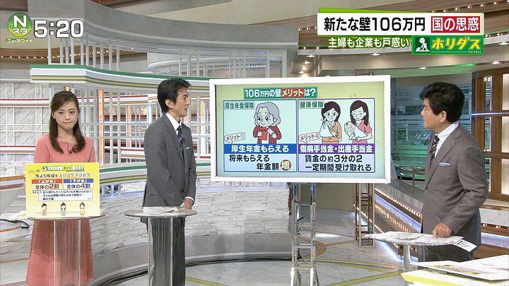 furuya20160926_02.jpg
