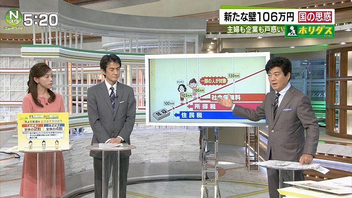 furuya20160926_03.jpg