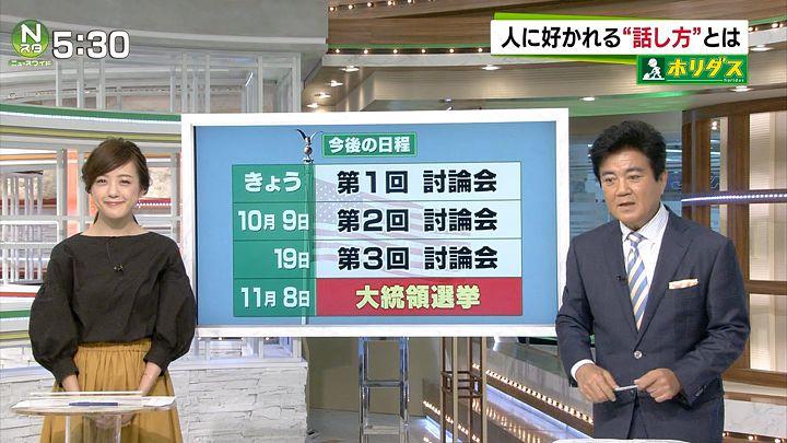 furuya20160927_20.jpg