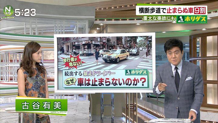 furuya20160928_02.jpg