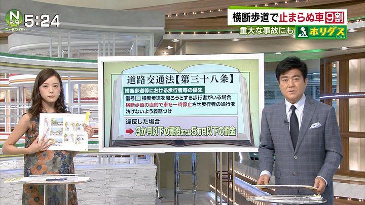 furuya20160928_04.jpg