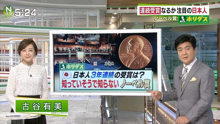 furuya20160929_02.jpg