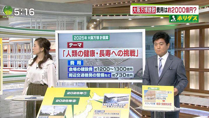 furuya20160930_03.jpg