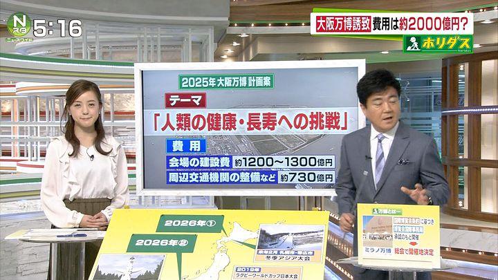 furuya20160930_04.jpg